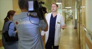 Съемки программы «Здоровье с Еленой Малышевой»
