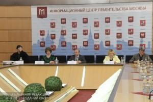Конференция по вопросу фестиваля «Мой дом — Москва»