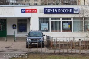 Раздельный сбор мусора стал доступен в отделениях Почты России