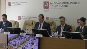 Пресс-конференция в Департаменте образования Москвы