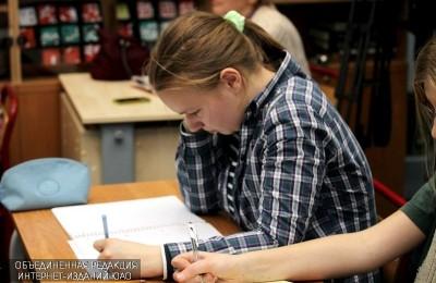 Выпускники получили баллы за ЕГЭ по русскому языку