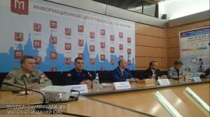 Пресс-конференция прошла сегодня