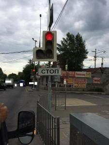 Городские службы наладили неисправный светофор