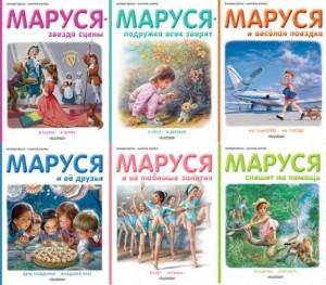Новые детские книги появились на полках библиотеки №141
