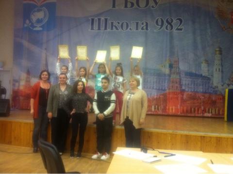 Конкурс «Мисс ГТО» состоялся в школе №982