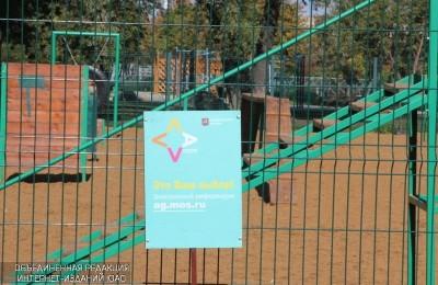 Жители района приняли участие в голосовании «Твой газон – твои правила!» через систему «Активный гражданин»