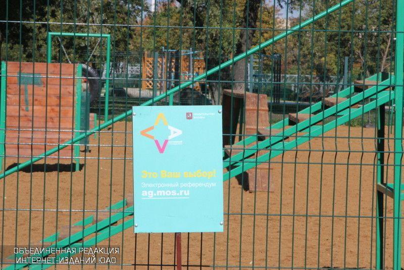Результаты 2-ой недели голосования пострижке газона подвел «Активный гражданин»