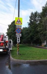 Городские службы восстановили украденные знаки дорожного движения