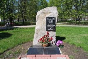 """Мемориальная акция, посвященная Дню памяти и скорби, прошла в парке """"Сосенки"""""""