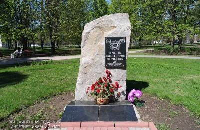 Мемориальная акция, посвященная Дню памяти и скорби, прошла в парке «Сосенки»