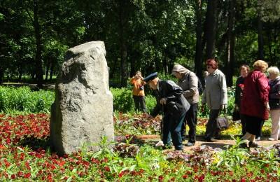 Память погибших в Великой отечественной войне почтили в Царицыно