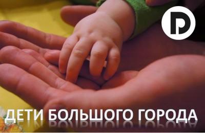 """«Дети большого города»: к акции присоединился центр """"Южный"""""""
