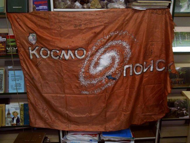 Музей Фото: http://www.cbsuao.ru/