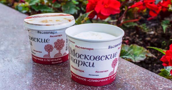 Парки столицы начнут реализацию собственной марки мороженого