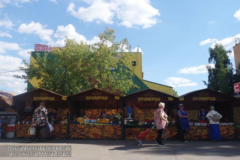 Ярмарка выходного дня в Царицыне