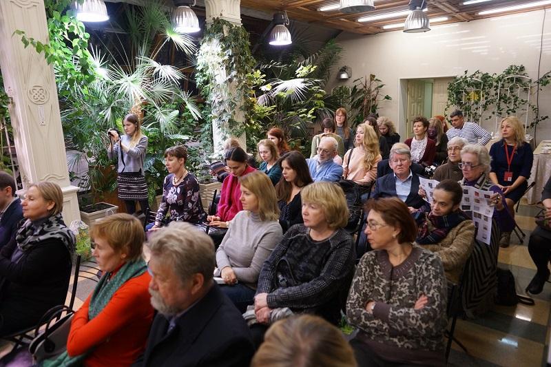 Презентация в Царицыно