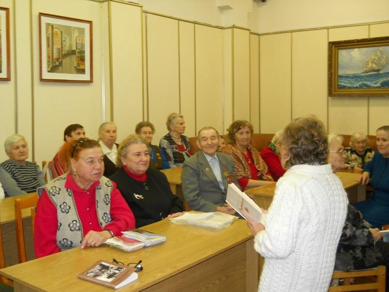 Встреча ретро-клуба в библиотеке №141