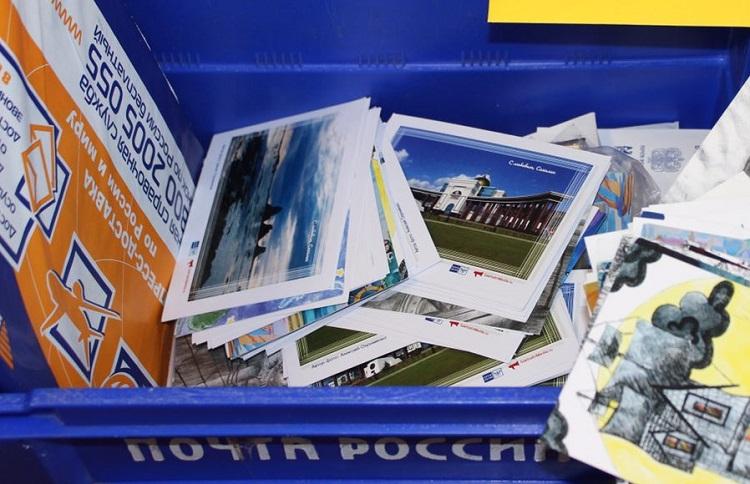 Почта России сообщила о режиме работы в праздничные дни