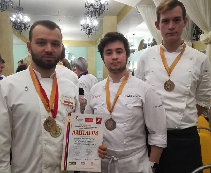 Студенты Колледжа «Царицыно» – мастера и в кулинарии, и в 3D-моделировании