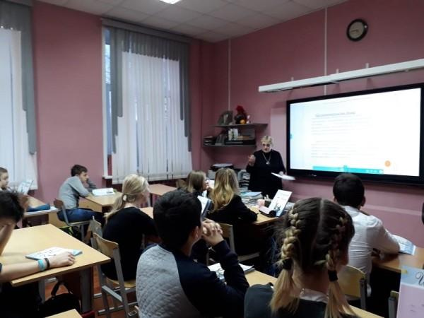 «Я – предприниматель», Елена Щаулина, Екатерина Юдушкина, урок-диспут «Мой будущий бизнес», школа 904, предпринимательство, бизнес