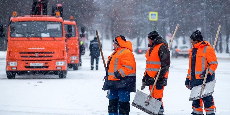 Уборка, снег, жилищник, ГБУ, техника