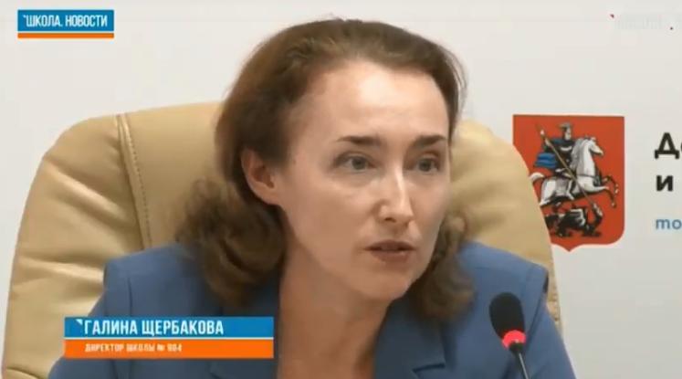 Галина Щербакова, школа 904, «Учебный день в музее», пресс-конференция