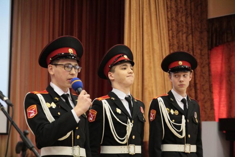 В Царицыне состоялся финальный этап исследовательского проекта «Мой район в годы войны»