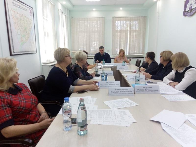 Совет депутатов муниципального округа Царицыно провел очередное заседание