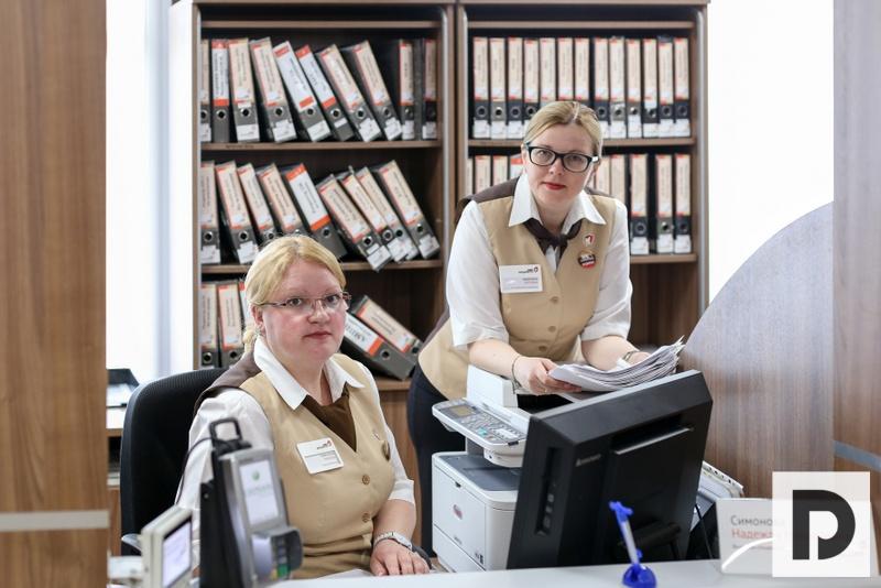 Мои документы, госуслуги, МФЦ, Центр государственных услуг, Многофункциональный центр