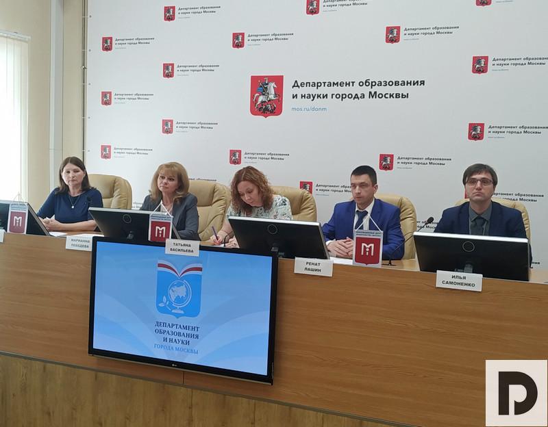 Шаг в будущее: IT-классы откроются в школах Москвы с сентября