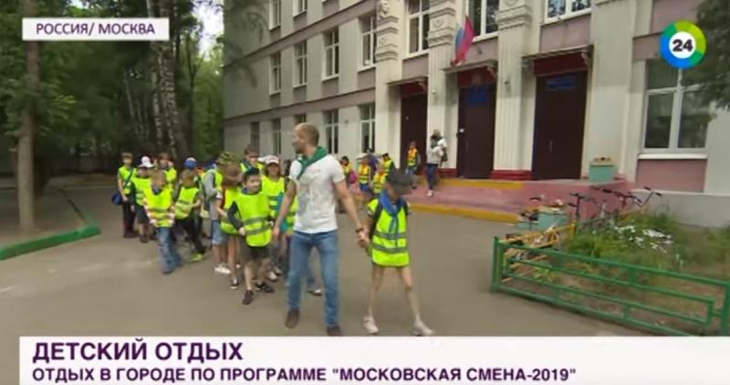 Артем Лимаренко, Мир 24, школа 904, «Московская смена»