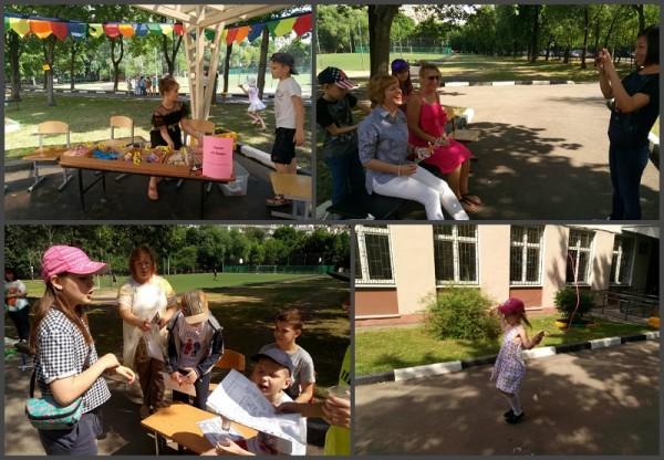 День России, «Школа юного детектива», школа 870