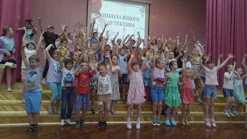 Ирина Малкова, «Школа юного детектива», школа 870