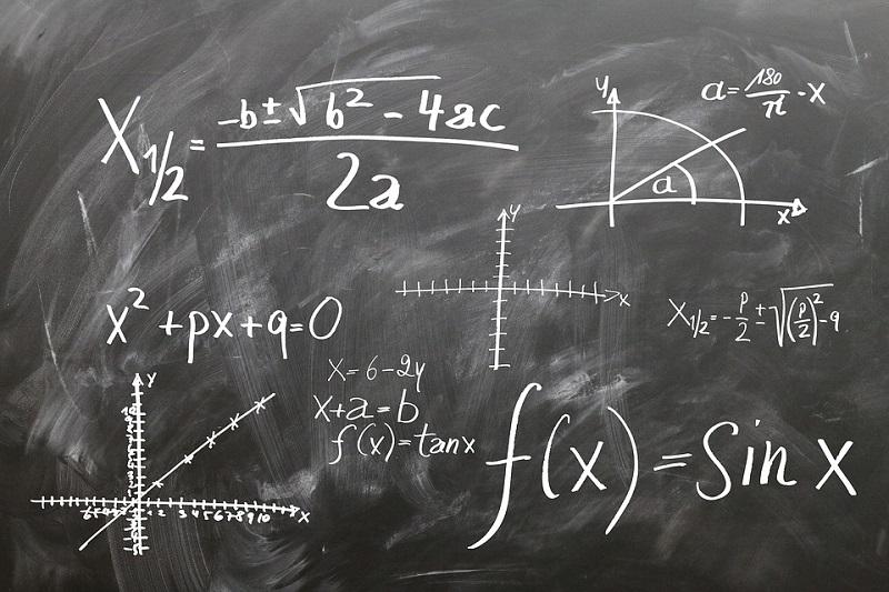 Математическая параллель, Математическая вертикаль, школа 904, собрание