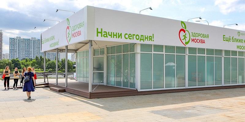 Санна Вениканса, «Здоровая Москва», ГМЗ «Царицыно», павильон, диспансеризация