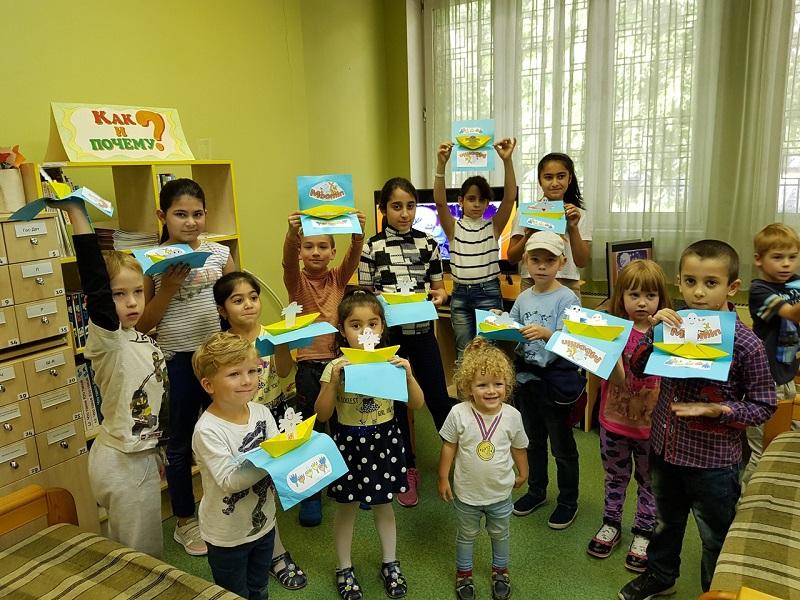 Марина Потапова, познавательный час, «Вокруг света за одно лето», Детская библиотека 141 «Лукоморье в Царицыно»