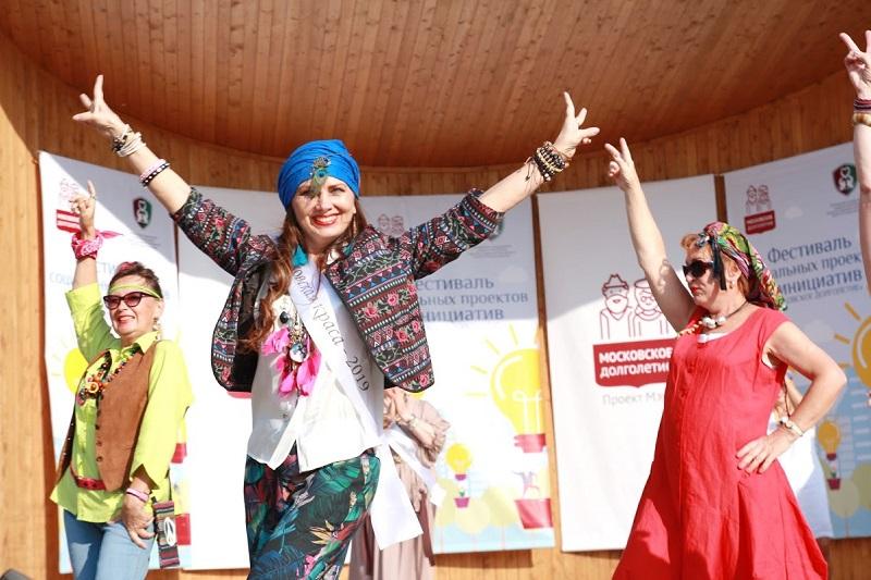 Некогда стареть: Жители Царицыно приняли участие в фееричном фестивале
