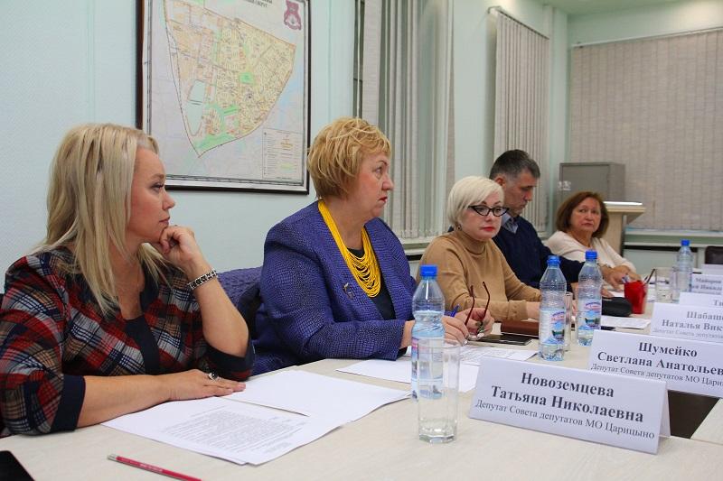 Депутаты согласовали план по досуговой и спортивной работе на 4-й квартал текущего года