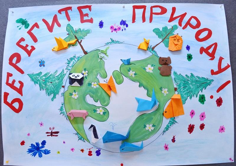 Оксана Видутина: «Мы стараемся сделать мир чище и помогать нуждающимся»