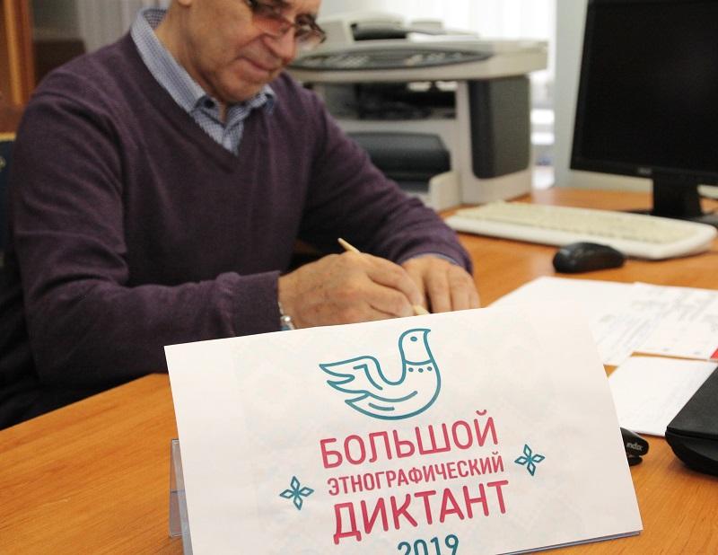 Жители Царицына напишут Большой этнографический диктант