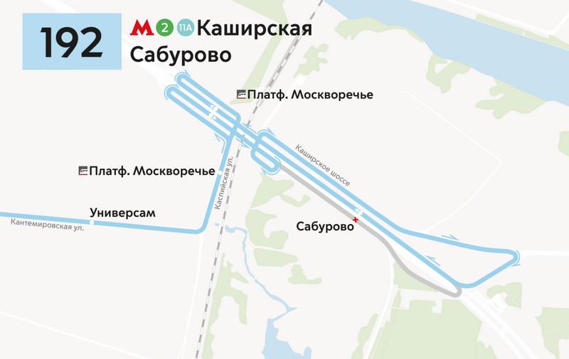 автобус 192, маршрут, корректировки, изменения, Мосгортранс