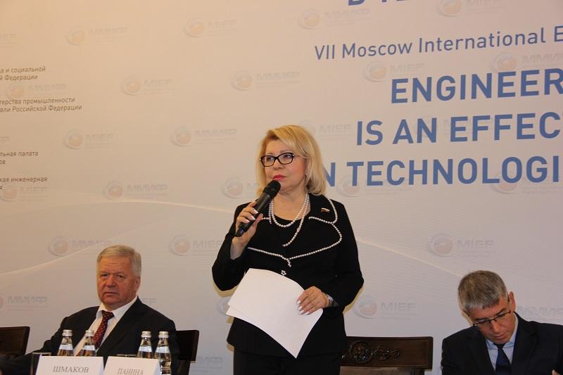 Депутат Елена Панина приняла участие в международном инженерном форуме