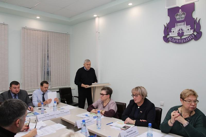 Виноградная лоза, пурпур и серебро: депутаты выбрали обновленный вариант официальных символов Царицына