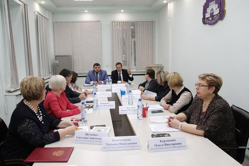 Депутаты согласовали план дополнительных мероприятий по социально-экономическому развитию района Царицыно на 2020 год