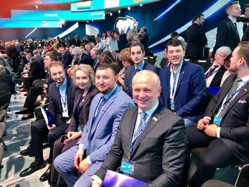 Дмитрий Хлестов представил Южный округ на съезде Всероссийской политической партии «Единая Россия»