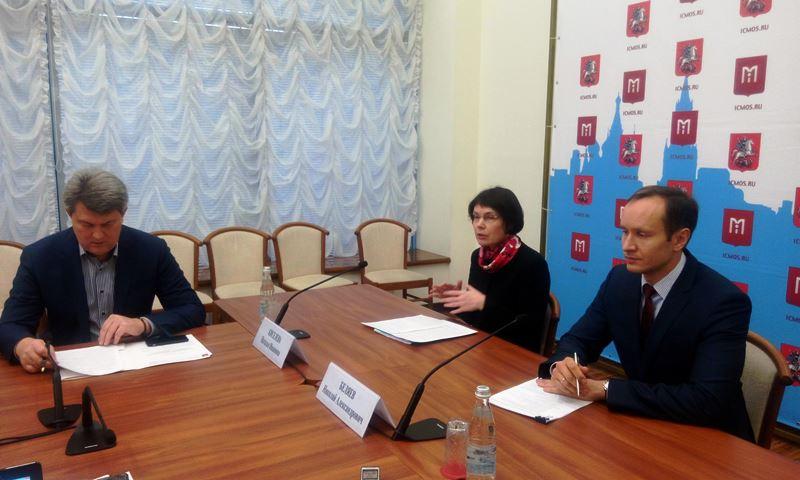 Наталья Киселева: парк развлечений «Остров мечты» находится на контроле у надзорных органов