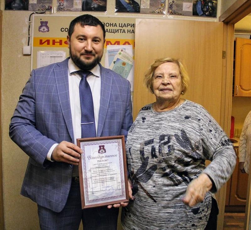 Дмитрий Хлестов поздравил с наступающими праздниками Совет ветеранов войны и труда Царицына