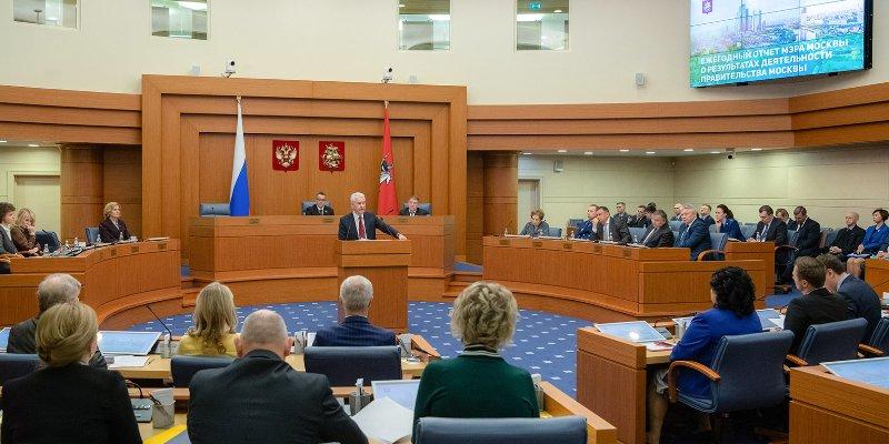 Сергей Собянин, отчет, Мосгордума, парламент