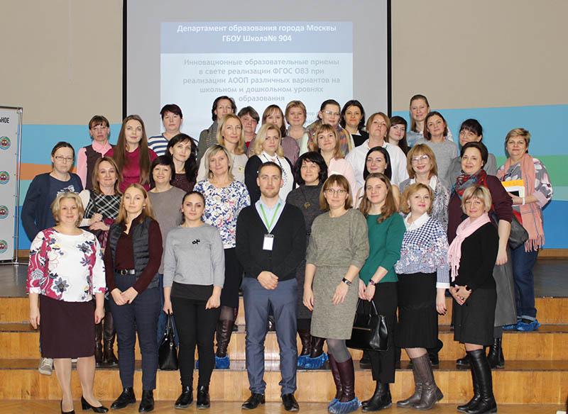 Алина Шарафутдинова, школа 904, коррекционный класс, ОВЗ, конференция