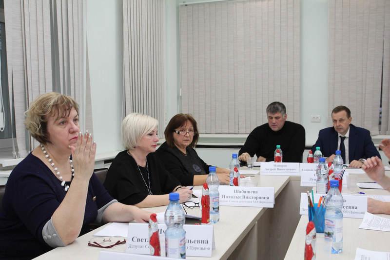 Совет депутатов Царицыно провел очередное заседание: обсудили 13 вопросов